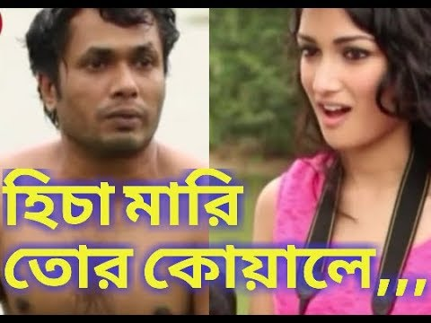 Bangla Latest Funny Video | hello bangladesh natok funny scream | bangla natok