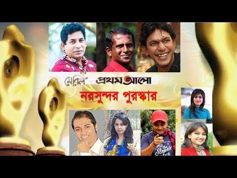 ছয় তারকার দার�ণ কমেডি || Mosharrof Karim || Chanchal chowdhury || Hasan Maswood