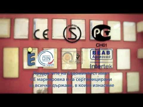 Производство Eldom invest Болгария