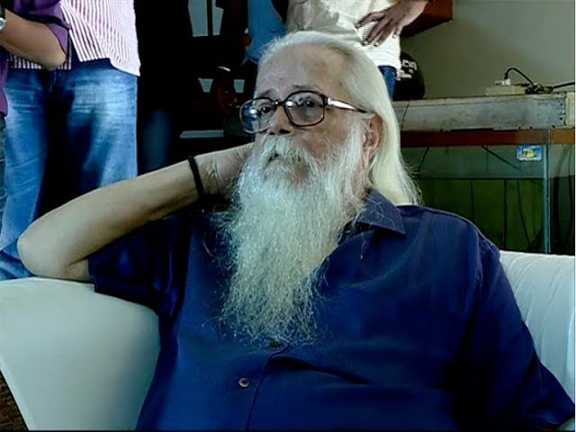 Nambi Narayanan's response on ISRO spy case: SC verdict