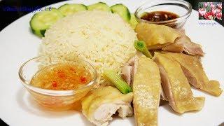 CƠM GÀ HẢI NAM - Cách luộc Gà Da giòn, pha Nước Chấm và nấu Cơm Gà Instant Pot by Vanh Khuyen