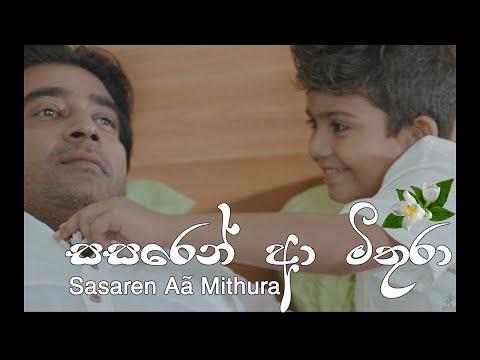 Sasaren Aa Mithura