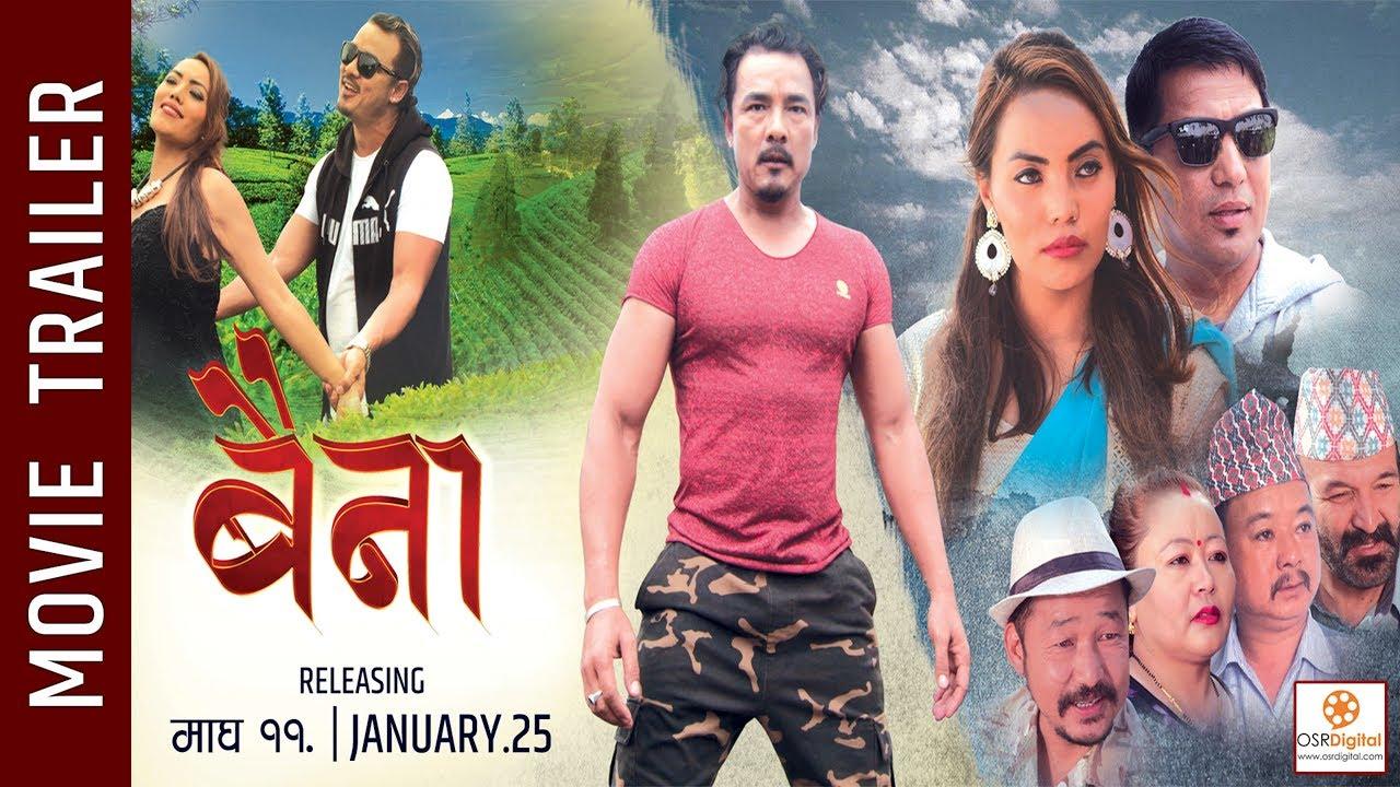 Image result for nepali movie baina