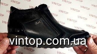 Обзор ботинок. Женские зимние ботинки RIEKER 44278-14 от vintop.com.ua