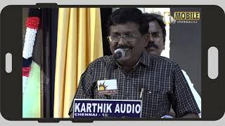 Nellai Jayantha Speech - தமிழாண்ட கலைஞருக்கு தமிழ் காணிக்கை | Kalaignar Memorial
