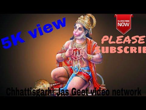 अंजनी_के_बेटा DJ MIX || c.g bhakti song video