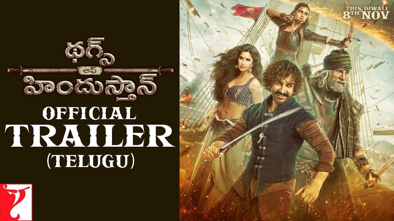 Download Telugu(తెలుగు): Thugs Of Hindostan Official Trailer | Amitabh Bachchan, Aamir Khan, Katrina, Fatima