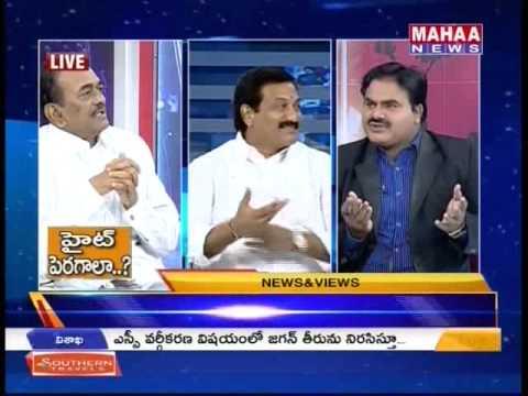News and Views    Debate On YS Jagan Illegal Assets Case -Mahaanews