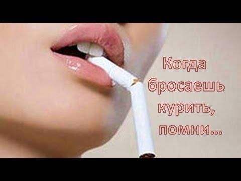 Никотин(Nicotine) - польза, вред, последствия