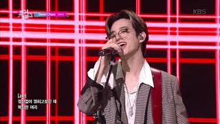 Download lagu Sweet Chaos - DAY6(데이 식스) [뮤직뱅크 Music Bank] 20191025