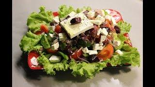 Рецепт из Греции оригинальный ГРЕЧЕСКИЙ САЛАТ/Greek salad/Ελληνική σαλάτα