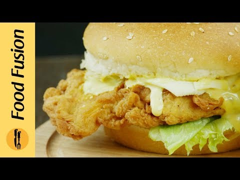 Crispy Chicken Burger Recipe Its better than a Zinger - Food Fusion from YouTube · Duration:  2 minutes 16 seconds