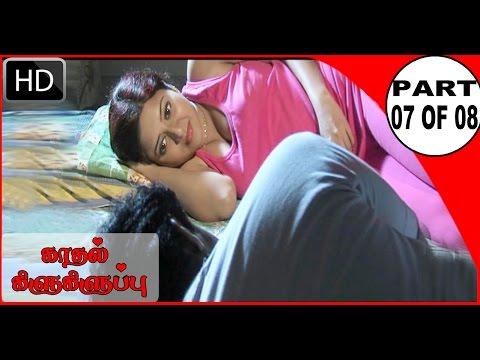 Kama korika latest romantic telugu hot full length movie hot romance scenes - 5 1