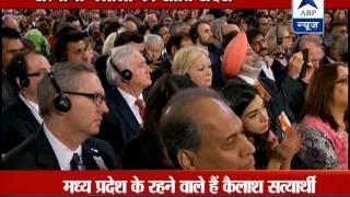 Kailiash Satyarthi and Malala Yusafzai receives Nobel Peace Prize amid standing ovation