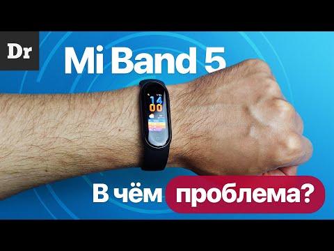 КОСЯКИ Mi Band 5 Vs Mi Band 4 NFC