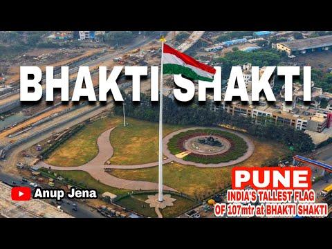 Bhakti Shakti udyan pimpri chinchwad pune | Bhakti Shakti flag hoisting | भक्ति शक्ति उद्यान