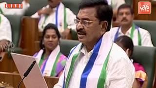 Gambar cover AP Assembly - Mekapati Chandrasekhar Reddy Takes Oath as MLA in Assembly | YSRCP | YOYO TV
