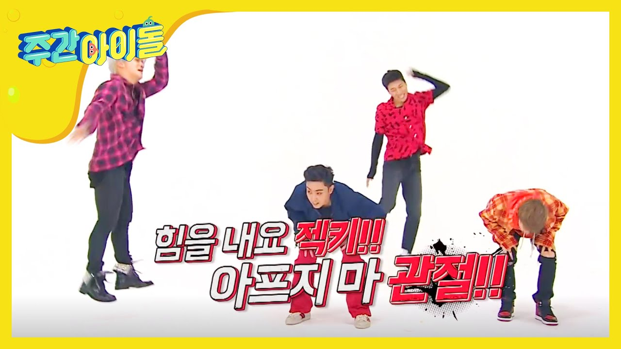 Weekly Idol Episode 280 (Sechskies)