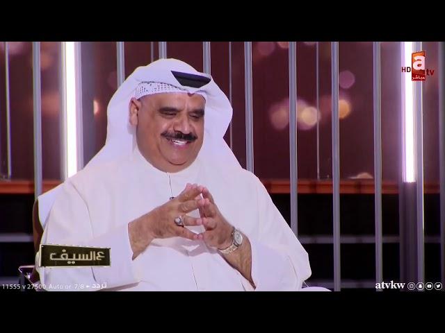 داوود حسين: الأمير الراحل شافني .. وقال