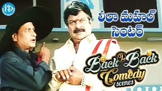 Leela Mahal Centre Movie Back to Back Comedy Scenes