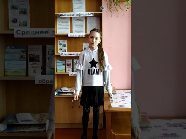 Изображение предпросмотра прочтения – АлисаНекрасова читает произведение «Юным дамам на заметку» (Олексяк Сергей)