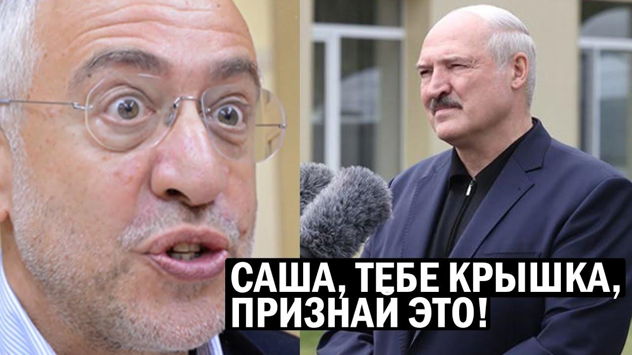 СРОЧНО! Лукашенко уже ПОЛИТИЧЕСКИЙ ТРУП! Заявление гремит НА ВСЮ Беларусь! Новости и политика