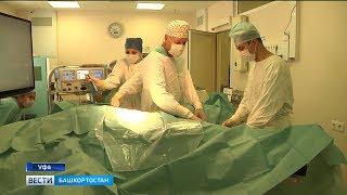 Медики уфимской клиники БГМУ провели сложнейшую операцию по удалению грыжи пищевода