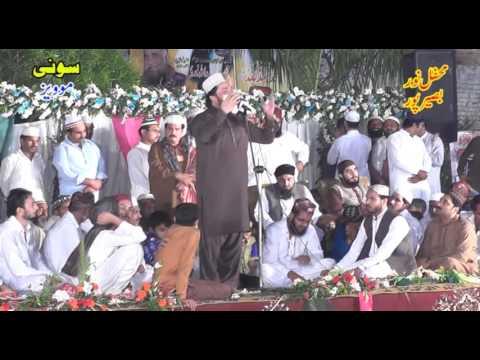 aaya na hoga is tarah | MANQABAT Imam Hussain | zulfqar ali