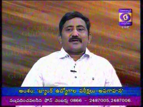 Career guidance programme by K Sreedhar Director Sreedhars CCE