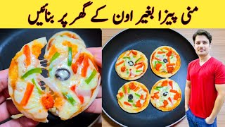 Mini Pizza Recipe Without Oven By Ijaz Ansari || Pizza Sauce || Pizza Dough || ijaz Ansari Recipes |
