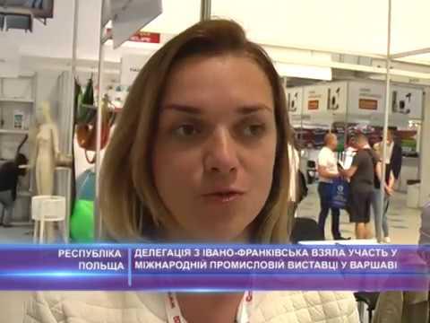 Бізнесова делегація з Івано-Франківщини взяла участь в найбільшій в Європі промисловій виставці