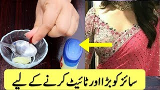 Beauty Tips New & Skin Tightening Home Remedies