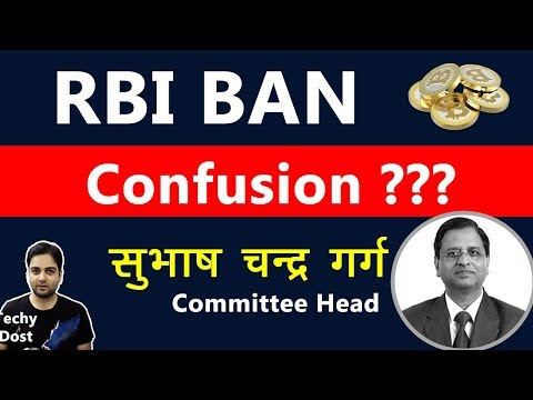 RBI Ban -  Subhash Chandra Garg Comments - Live Video included