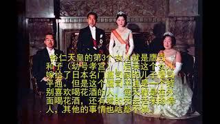 二战日本天皇女婿风流成性不回家 公主哭诉:看天皇怎么收拾女婿