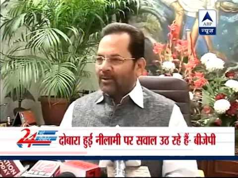 Govt is dishonest on 2G issue: BJP