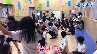 레크레이션 레크레이션강사 청소년레크레이션 레크레이션게임…