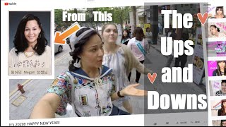 미국인 여성의 한국생활 8년차 이야기