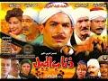 اغانى مسلسل ذئاب الجبل  على الحجار  عبد الرحمن الابنودى  جمال سلامة   YouTube