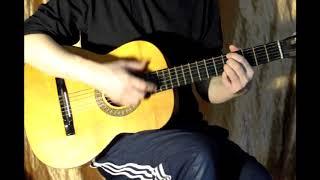 Игра на гитаре одним пальцем ЛЮБЭ-КОНЬ в трех вариантах(разбор)