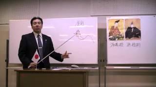 第3回黒田裕樹の歴史講座「源義経 ~悲劇のアイドル」の様子です(5/11...