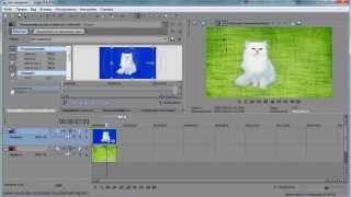 Как изменить фон  в програме Sony Vegas Pro 12. 0.  Izuchenie program