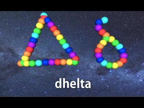 Greek Alphabet Writing for Kids