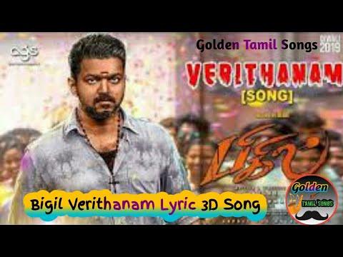 thalapathy-vijay-in-bigil-verithanam-lyric-3d-song-#bigil-#thalapathyvijay-#verithanam-#lyric3dsong