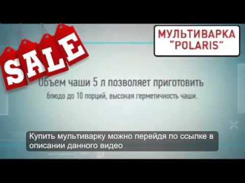 мультиварка керамическая купить - YouTube