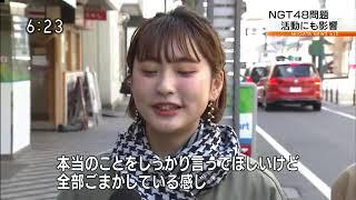 20190409 NHK新潟 ニュース610 山口真帆さんの暴行事件の特集