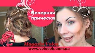 Вечерняя прическа с волосами на заколках ❤ Вечерняя прическа в домашних условиях ❤Видео №28