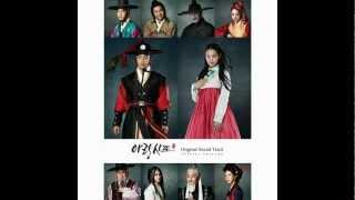 02 아랑 Love Theme - Arang and the Magistrate (아랑사또전) OST Special Edition