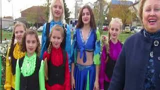 11 ноября 2017 года в Усть-Лабинске прошел  День района и праздник урожая