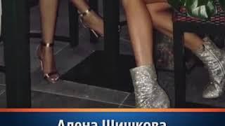 Алена Шишкова отпраздновала день рождения в компании Павла Дурова