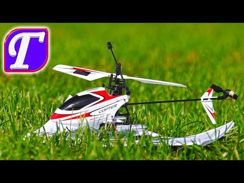 Распаковка Вертолёта на Радио Управления Запуск и Игры Видео Для Детей Максим vlog entertainment
